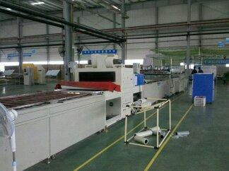 芜湖全自动丝印机